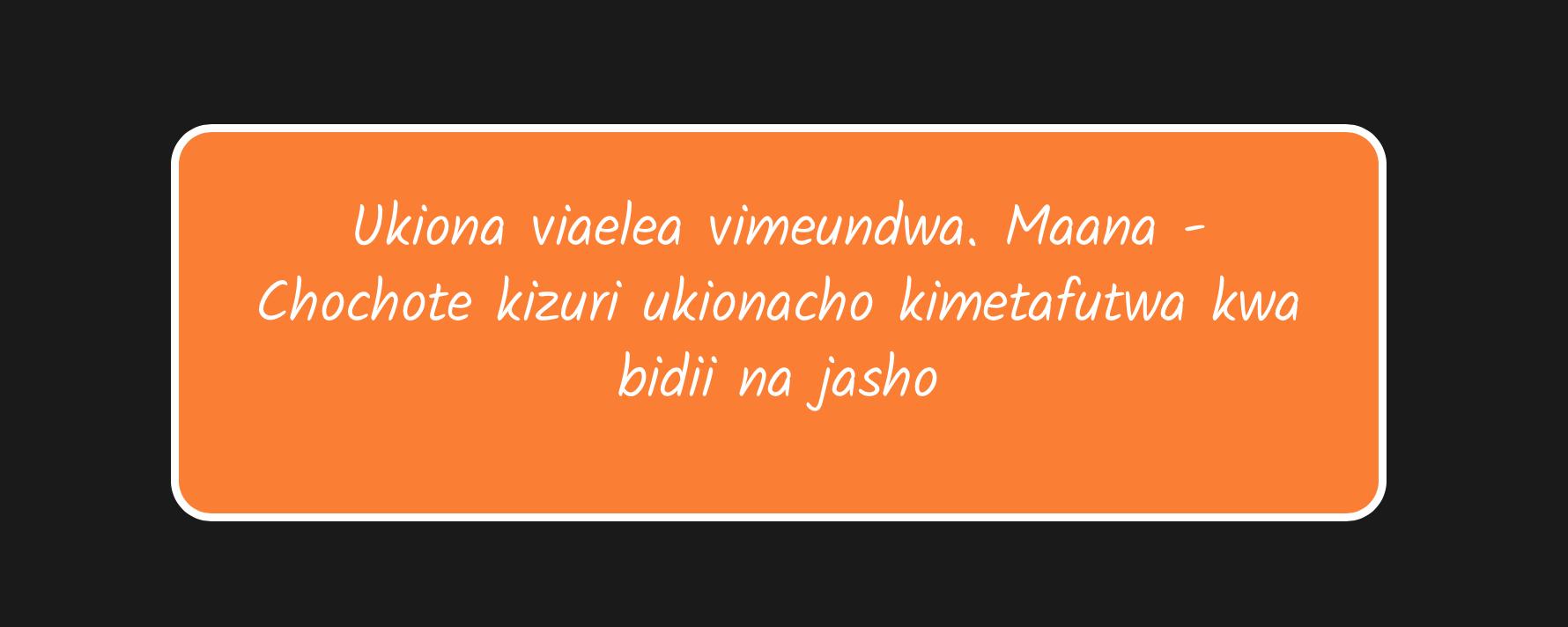 eLimu Kiswahili Revision